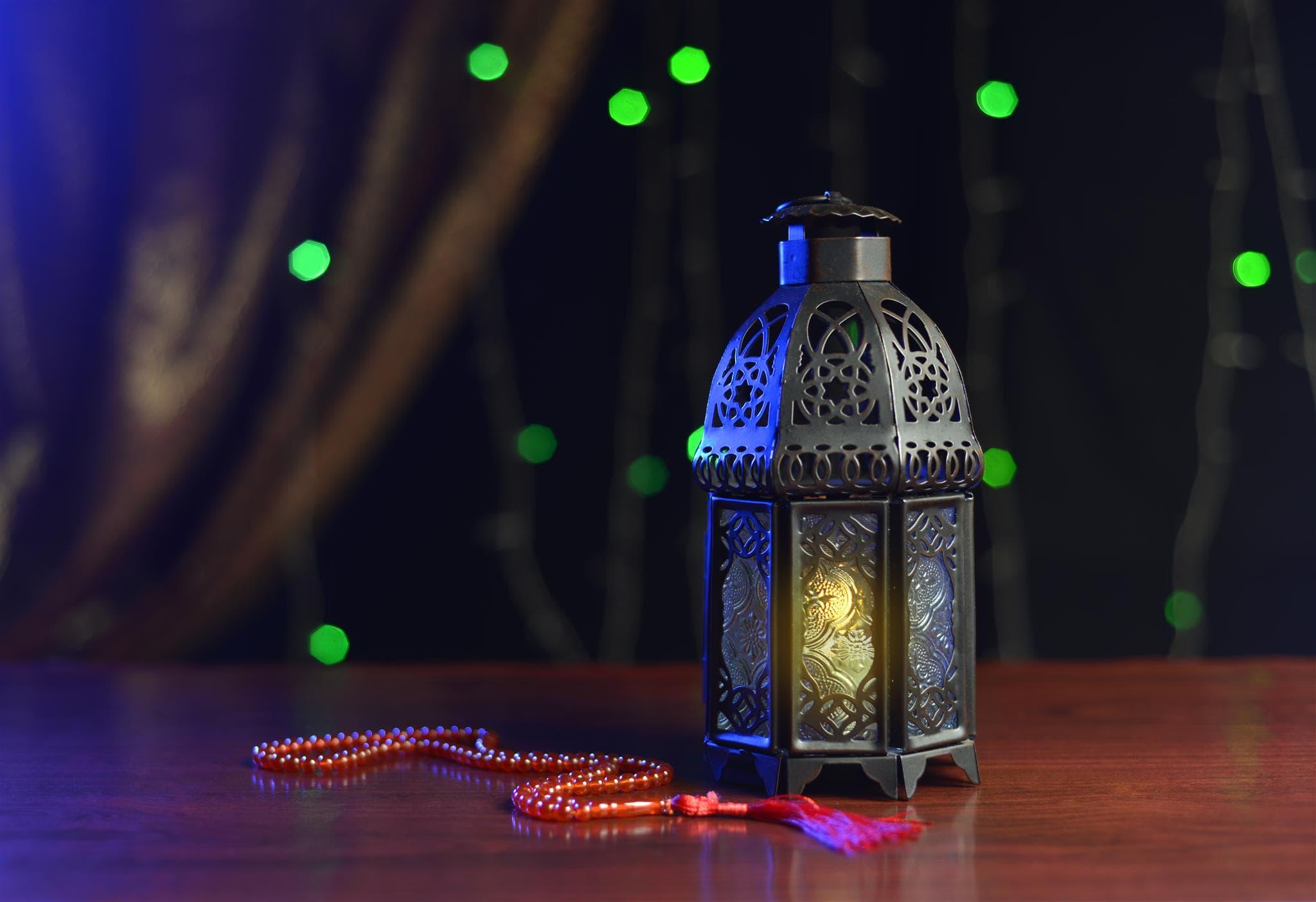 ramadan cleaning